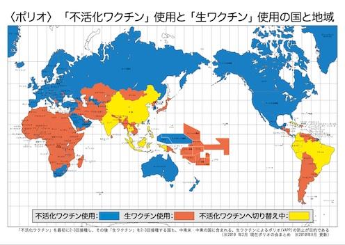 http://www5b.biglobe.ne.jp/polio/style/poliomap.jpg