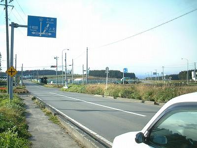 青森県道22号三沢七戸線