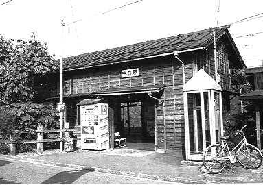新潟電鉄駅めぐり 16