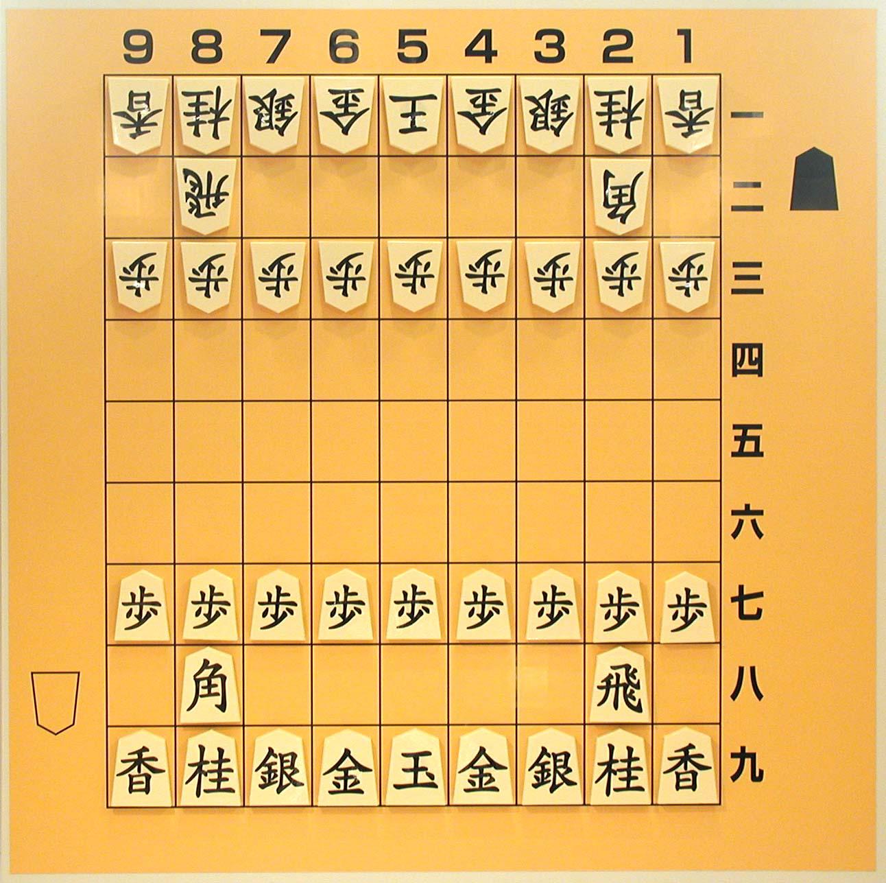 将棋盤を丸めて、駒を箱に ... : 日本地図の画像 : 日本