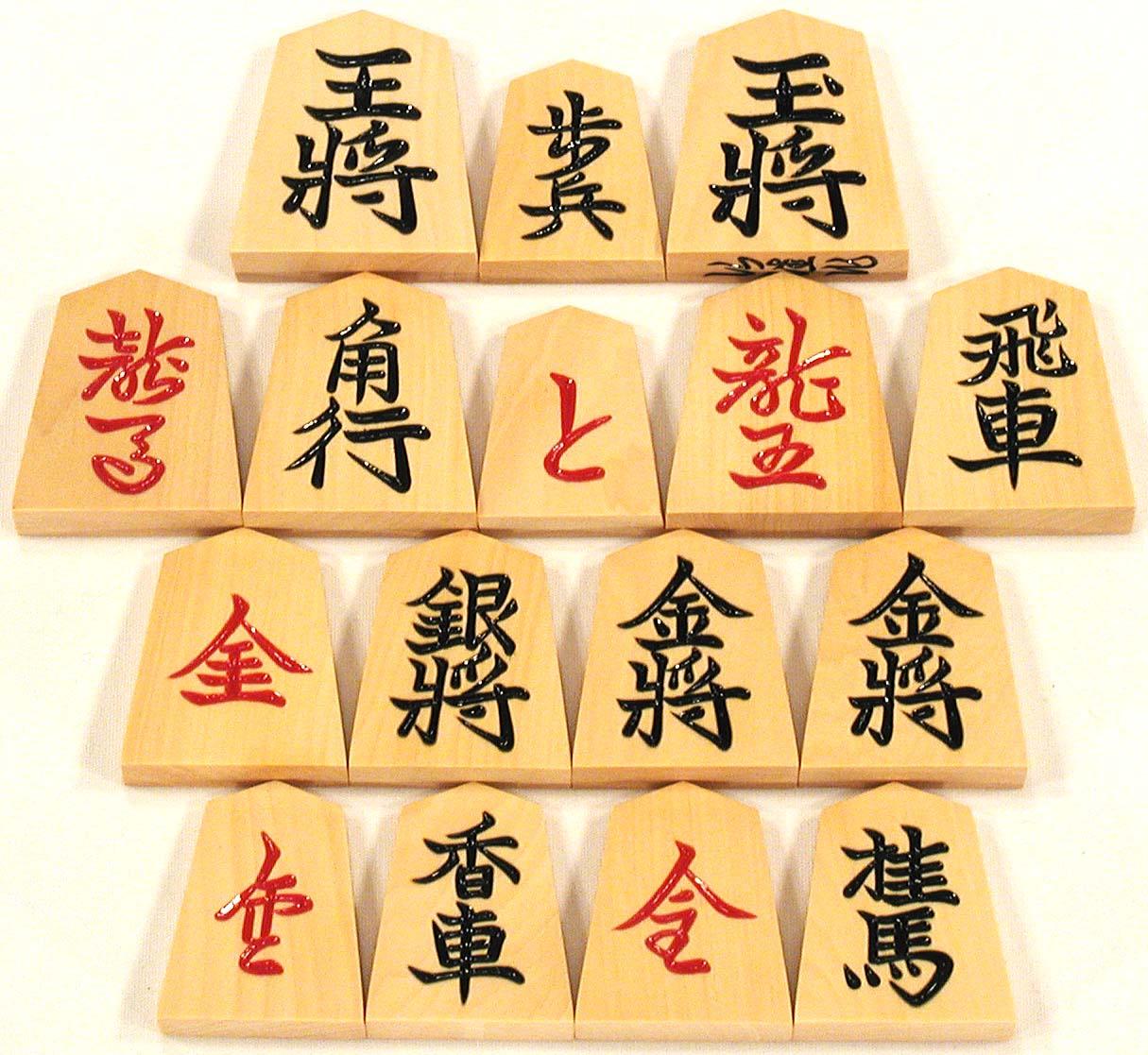 shogi pieceshorigomaquot tsuge quot boxwood aoyama