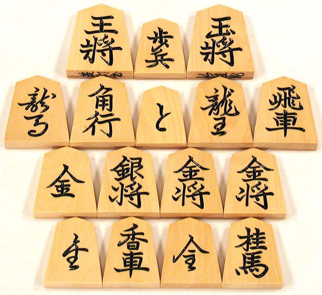 Shogi for Chess Players 4 Capturing and Dropping Pieces