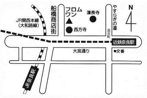 更新情報:第40回夢くらぶ寄席(11/27)
