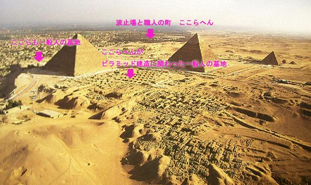 ギザの大ピラミッドの画像 p1_38