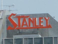 秦野 スタンレー 電気