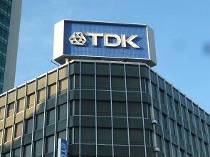 tdk テクニカル センター