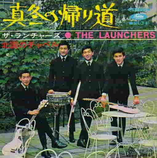 The Launchers | ザ・ランチャーズ | ざ らんちゃーず