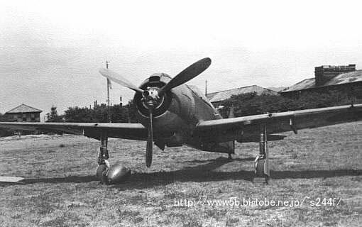 陸軍飛行第244戦隊概史