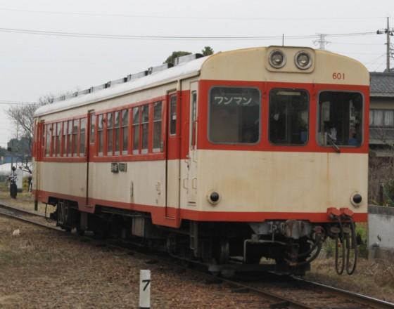 さよなら<b>鹿島鉄道</b>鉾田線