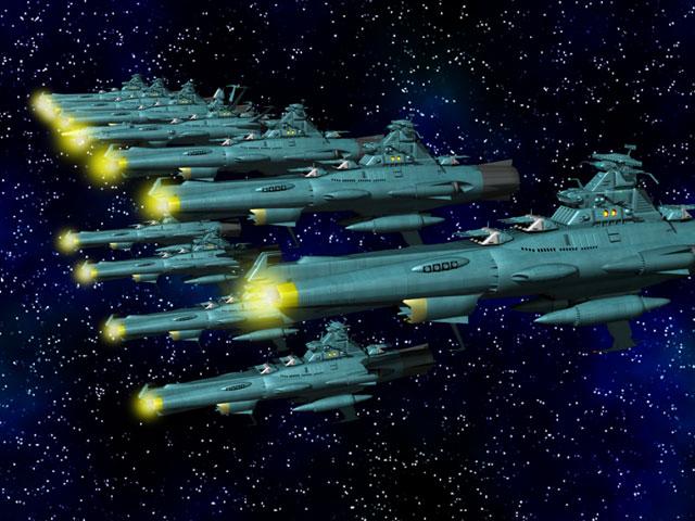 全艦、拡散 波動砲 発射準備。