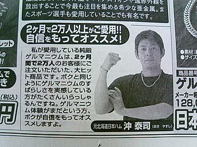 松永浩美の画像 p1_27